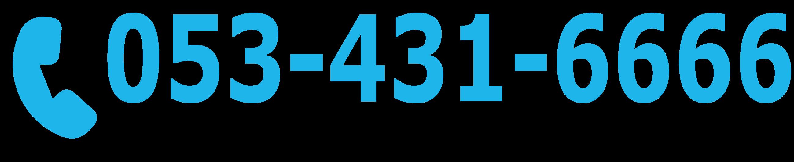 053-431-6666