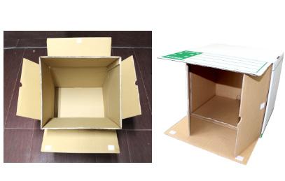 スタックケース 二重構造
