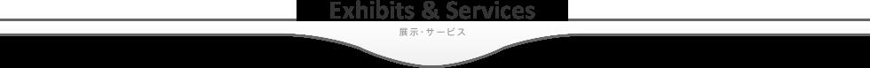 Exhbits & Services